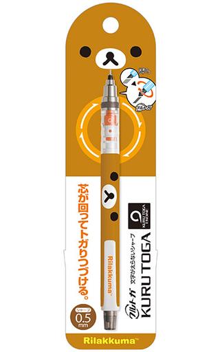 【新品】ペン リラックマ クルトガシャープペン 「リラックマ」