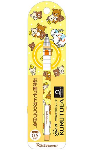 【新品】ペン 集合 クルトガシャープペン 「リラックマ」