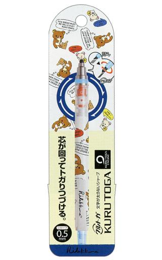 【新品】ペン リラックマ&コリラックマ(フタ部分ライトブルー) クルトガシャープペン 「リラックマ」