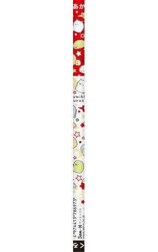 サンエックス 新品 ペン 集合(星) 赤黒鉛筆 20本セット 「すみっコぐらし」