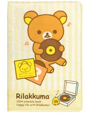 【中古】文房具 リラックマ(レコード) 糸とじ手帳B6 ウィークリー(バーティカル) 2014年版 「リラックマ」