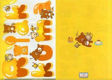 【中古】クリアファイル リラックマ クリアファイル(ハチミツ柄)「ローソンdeリラックマ」2011年キャンペーングッズ