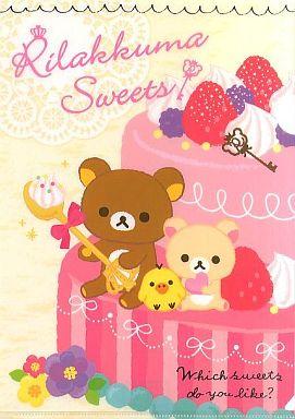 【中古】クリアファイル リラックマ クリアファイル(デコレーションケーキ柄/Rilakkuma Sweets)「ローソンdeリラックマ」2012年キャンペーングッズ