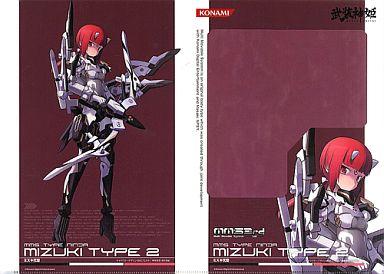 【中古】クリアファイル ミズキ弐型 クリアファイル「武装神姫」コナミスタイル限定先着購入特典