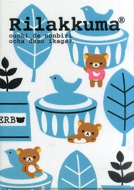【中古】クリアファイル リラックマ クリアファイル(ブルー/鳥)「ローソンdeリラックマ」2011年キャンペーングッズ