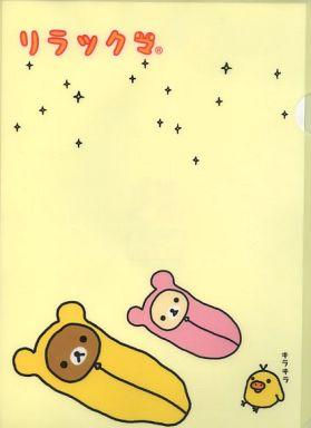 【中古】クリアファイル リラックマ(寝袋) クリアファイル「ローソンdeリラックマ」2005年キャンペーングッズ
