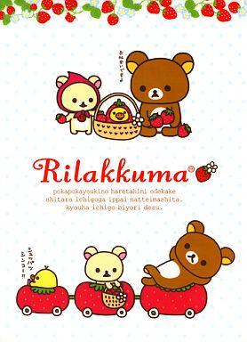 【中古】クリアファイル リラックマ(水玉) クリアファイル 「ローソンdeリラックマ」 2009年キャンペーングッズ
