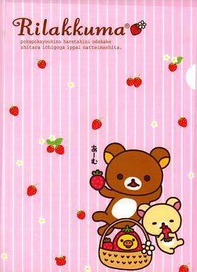 【中古】クリアファイル リラックマ(ピンク) クリアファイル 「ローソンdeリラックマ」 2009年キャンペーングッズ