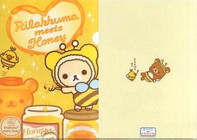 【中古】クリアファイル リラックマ クリアファイル(ハタラキバチダロ)「ローソンdeリラックマ」2011年キャンペーングッズ