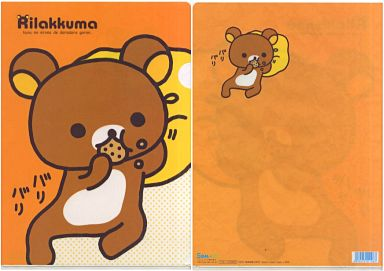 【中古】クリアファイル リラックマ(バリバリ) A4クリアファイル 「リラックマ」