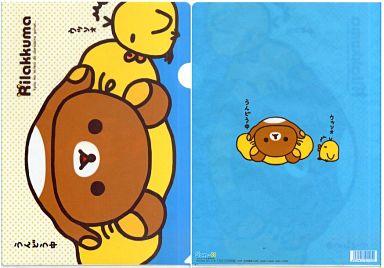 【中古】クリアファイル リラックマ&キイロイトリ(うんどう中) A4クリアファイル 「リラックマ」