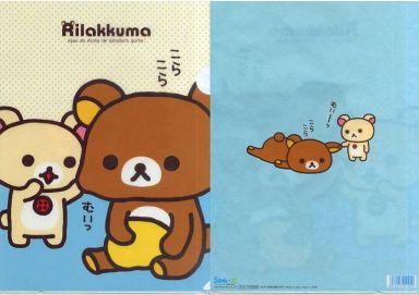 【中古】クリアファイル リラックマ&コリラックマ(ブルー×黄色ドット) A4クリアファイル 「リラックマ」