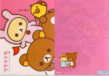 【中古】クリアファイル リラックマ&コリラックマ&キイロイトリ(クマノボリ) A4クリアファイル 「リラックマ」