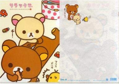 【中古】クリアファイル リラックマ&コリラックマ&キイロイトリ(アッ!ピンチ) A4クリアファイル 「リラックマ」