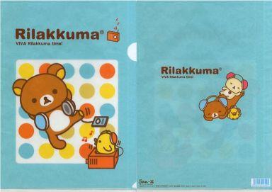 【中古】クリアファイル リラックマ&コリラックマ&キイロイトリ(ミュージック/ブルー) A4クリアファイル 「リラックマ」