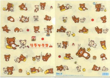【中古】クリアファイル リラックマ&コリラックマ&キイロイトリ(総柄/クリーム色) A4クリアファイル 「リラックマ」