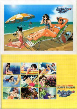 トゥルー・ラブストーリー A4クリアファイル 電撃PlayStation・電撃G'Sマガジン合同応募者全員サービス品
