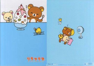 【中古】クリアファイル リラックマ&コリラックマ&キイロイトリ(かき氷) A4クリアファイル 「リラックマ」