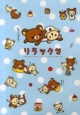 【中古】クリアファイル リラックマ&コリラックマ&キイロイトリ(水玉/ブルー) A4クリアファイル 「リラックマ」