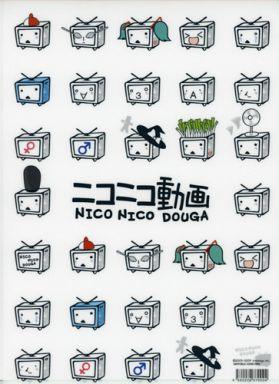 【中古】クリアファイル ニコニコテレビちゃん(いっぱい) A4クリアファイル 「ニコニコ動画」
