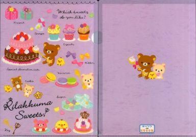 【中古】クリアファイル リラックマ A4クリアファイル(パープル/Rilakkuma Sweets) 「ローソンdeリラックマ」 2012年キャンペーングッズ