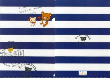 【中古】クリアファイル リラックマ A4クリアファイル(ボーダー×ブルー) 「ローソンdeリラックマ」 2012年春キャンペーングッズ第2弾