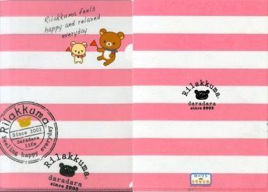 【中古】クリアファイル リラックマ A4クリアファイル(ボーダー×ピンク) 「ローソンdeリラックマ」 2012年春キャンペーングッズ第2弾