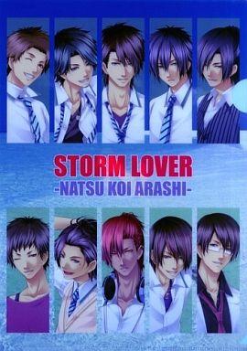 集合 A4クリアファイル 「DVD STORM LOVER 夏恋嵐」特典
