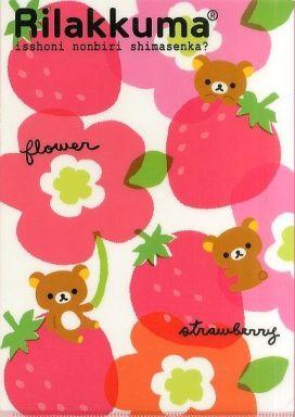 【中古】クリアファイル リラックマ(イチゴ&お花) A4クリアファイル 「ローソンdeリラックマ」2012年キャンペーングッズ