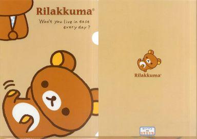 【中古】クリアファイル リラックマ(背景薄茶色) A4クリアファイル 「ローソンdeリラックマ」 2012年秋のリラックマフェアグッズ第2弾 ローソン限定