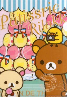 【中古】クリアファイル リラックマ A4クリアファイル(アートですね) 「ローソンdeリラックマ」 2010年春キャンペーン 第1弾グッズ
