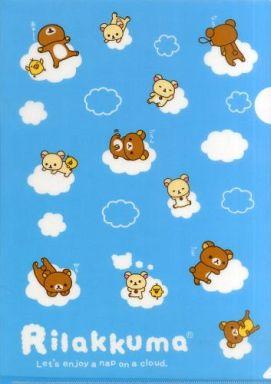 【中古】クリアファイル リラックマ&コリラックマ&キイロイトリ(雲でお昼ね)A4クリアファイル 「ローソンdeリラックマ」2009年キャンペーングッズ
