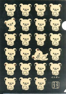 【中古】クリアファイル リラックマ(黒/和リラックマデザイン) A4クリアファイル 「ローソンdeリラックマ」 2010年キャンペーン品