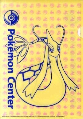 【中古】クリアファイル ミロカロス A4クリアファイル 「ポケットモンスター」 ポケモンセンター限定