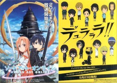 【中古】クリアファイル ソードアート・オンライン/デュラララ!! A4クリアファイル