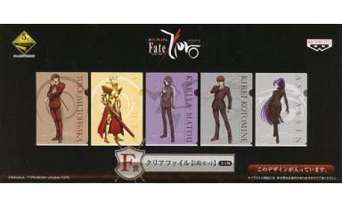 B クリアファイル5枚セット 「一番くじプレミアム Fate/Zero PART2」 F賞