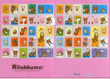 【中古】クリアファイル リラックマ&コリラックマ&キイロイトリ(切手柄) A4クリアファイル 「リラックマ」 サンエックスショップ