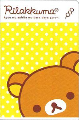 【中古】クリアファイル リラックマ(フェイス) ミニミニダブルクリアフォルダー(クリアファイル) 「リラックマ」