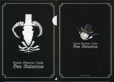 【中古】クリアファイル 首領・ヴァレンティーノ(黒) ミニクリアファイル 「キューティクル探偵因幡」