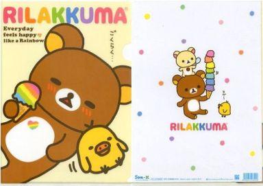【中古】クリアファイル リラックマ&キイロイトリ&コリラックマ(アイス) A4クリアファイル 「リラックマ」 ハッピーレインボーシリーズ