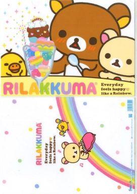 【中古】クリアファイル リラックマ&コリラックマ&キイロイトリ(パフェ/虹) A4クリアファイル 「リラックマ」 ハッピーレインボーシリーズ