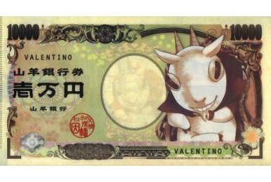 B. ヴァレンティーノ(偽札柄) 特製ミニポケットファイル 「キューティクル探偵因幡」
