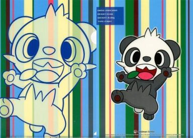 【中古】クリアファイル ヤンチャム A4クリアファイル 「ポケットモンスター」 ポケモンセンター限定