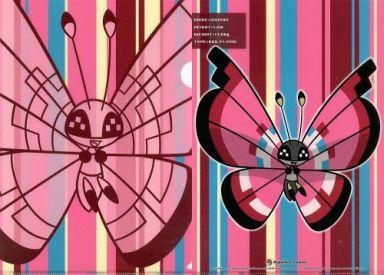 【中古】クリアファイル ビビヨン A4クリアファイル 「ポケットモンスター」 ポケモンセンター限定