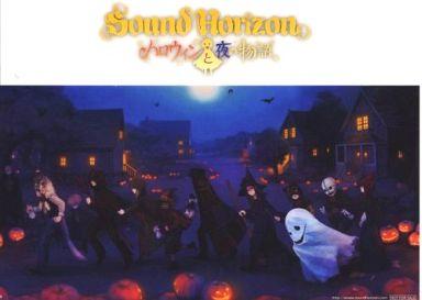 Sound Horizon A5クリアファイル...