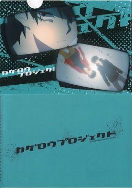 【中古】クリアファイル 11.ロスタイムメモリー 「カゲロウプロジェクト ミニクリアファイルコレクション」
