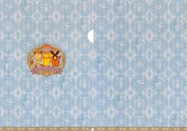【中古】クリアファイル ポケモンセンターオーサカ  A4クリアファイル 「ポケットモンスター」 ポケモンセンターオーサカ限定
