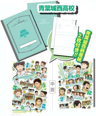 【中古】クリアファイル 青葉城西高校 WポケットA4クリアファイル 「ハイキュー!」