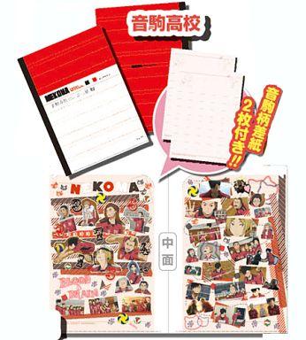 【中古】クリアファイル 音駒高校 WポケットA4クリアファイル 「ハイキュー!」