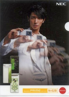 【中古】クリアファイル(男性アイドル) 玉木宏 A4クリアファイル NTTドコモ PRIMEシリーズ N-02B ノベルティグッズ